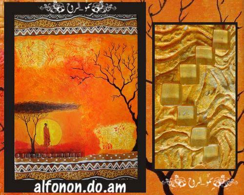لوحة افريقية بالديكوباج والمعجون والخطوات اكيد باللصور 01124210