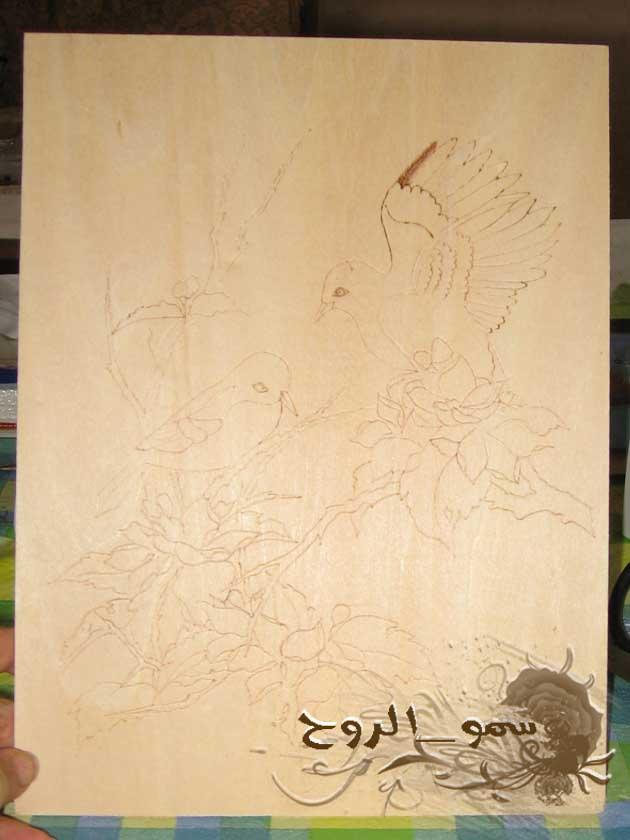 رسمتين بالحرق على الخشب بالخطوات Img_6610