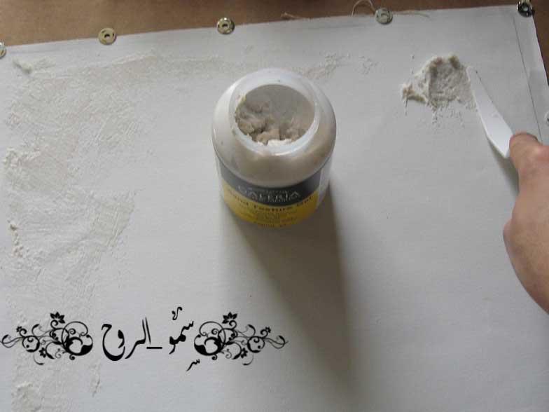 رسمتي الجديدة بالوان الاكريليك ومعجون الرمل بالخطوات اكيد Img_6812