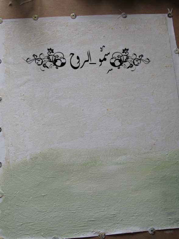 رسمتي الجديدة بالوان الاكريليك ومعجون الرمل بالخطوات اكيد Img_6813