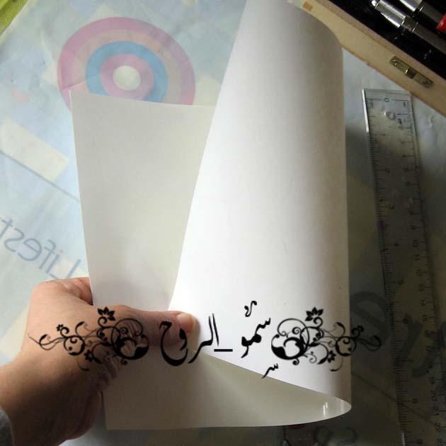 الرسم بالرمل الملوان بالصور والفيديو Img_6911