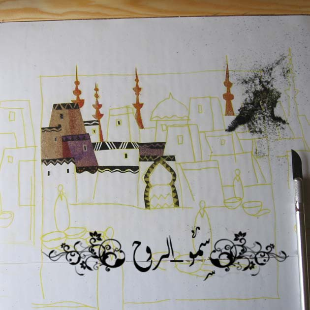 الرسم بالرمل الملوان بالصور والفيديو Img_7033