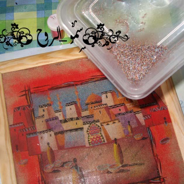 الرسم بالرمل الملوان بالصور والفيديو Img_7042