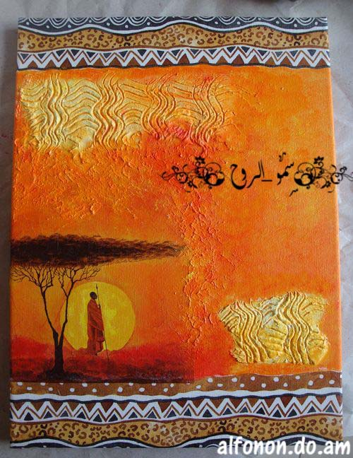 لوحة افريقية بالديكوباج والمعجون والخطوات اكيد باللصور Tmp_et27