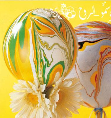 الرسم بالوان الماربل والمعروف بالايبرو Untitl11